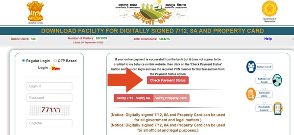 Payment Status on Digital Signed 7 12
