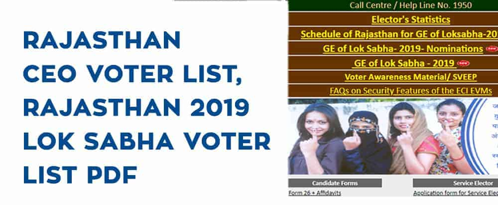 Rajasthan CEO Voter List, Rajasthan 2019 Lok Sabha Voter List PDF