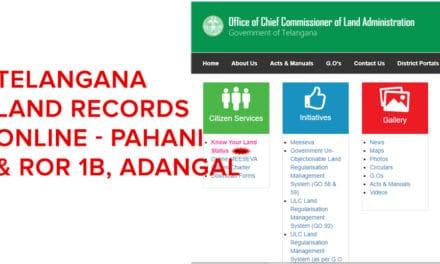 Telangana Land Records Online – Pahani & ROR 1B, ccla.telangana.gov.in