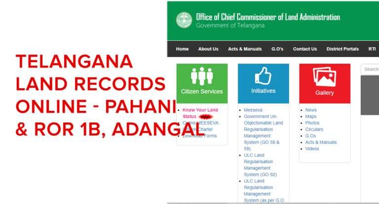 Telangana Land Records Online - Pahani & ROR 1B, ccla.telangana.gov.in