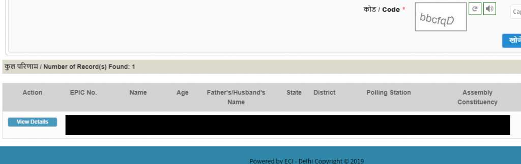 UP CEO Voter list View Voter Details