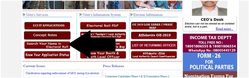 Search Name in UP Voter List