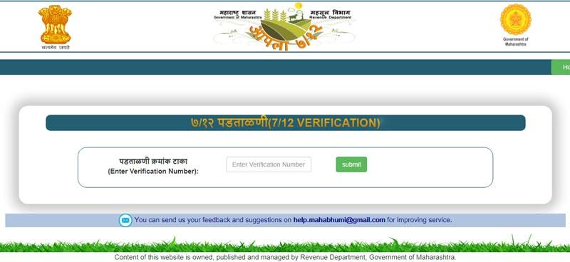 Verify Maharashtra Digital Signed 7 12 Online