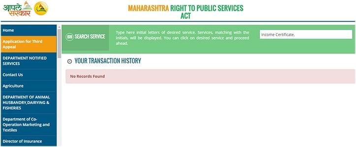 aaplesarkar portal Maharashtra