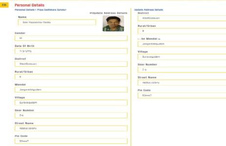 ap nirudyoga bruthi online registration Personal Details