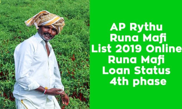 AP Rythu Runa Mafi List 2019 Online – Runa Mafi Loan Status 4th phase