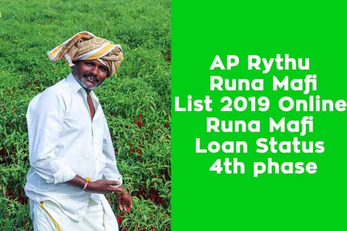 AP Rythu Runa Mafi List 2019 Online Runa Mafi Loan Status 4th phase