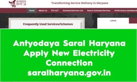 Antyodaya Saral Haryana Apply New Electricity Connection – saralharyana.gov.in