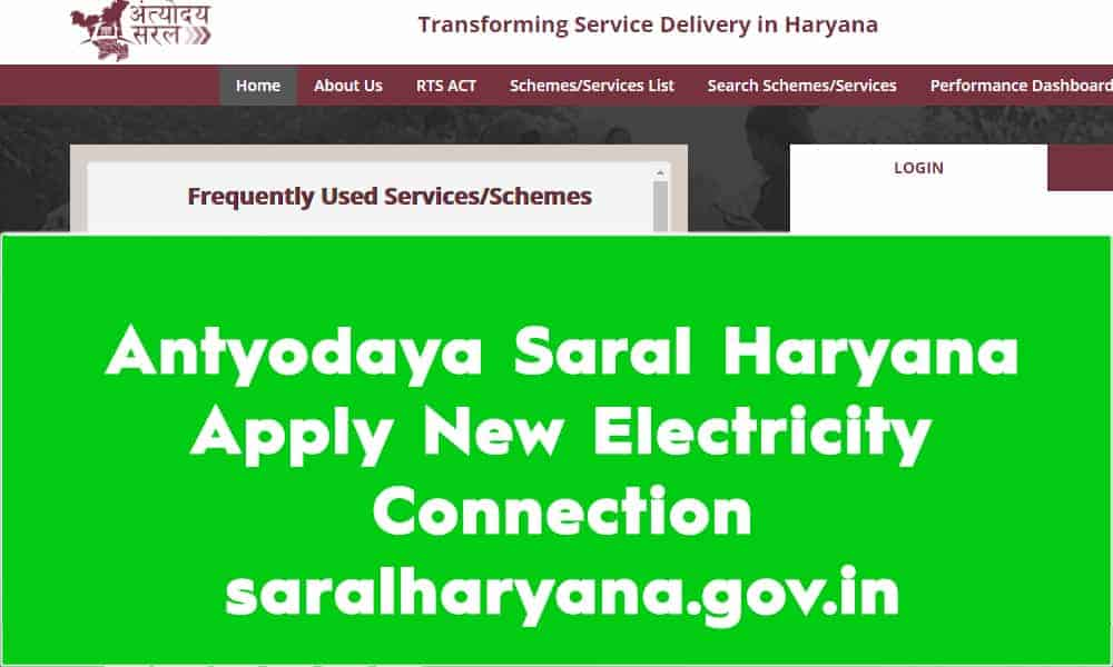 Antyodaya Saral Haryana Apply New Electricity Connection – saralharyana.gov.in