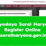 Saral Haryana Register Online, Apply and Track Application Status