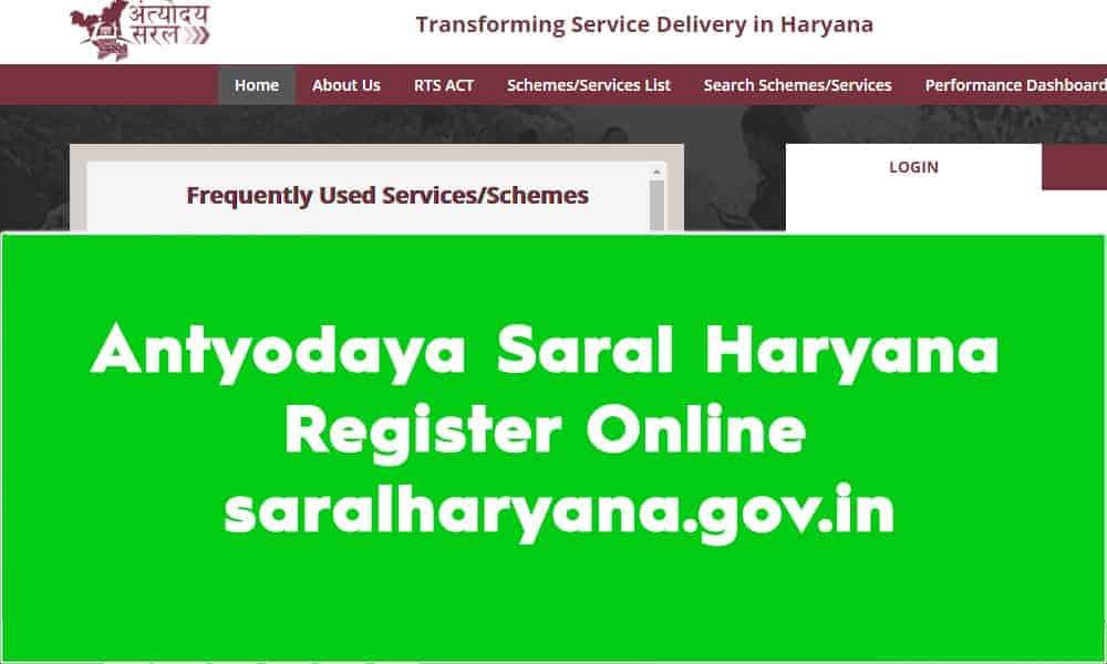 Antyodaya Saral Haryana Register Online – saralharyana.gov.in