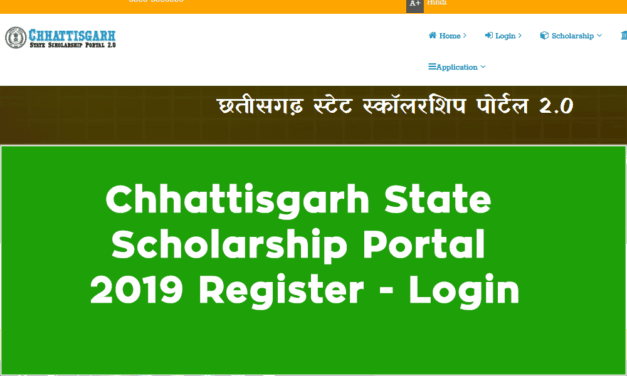 Chhattisgarh State Scholarship Portal 2019 Register – Login
