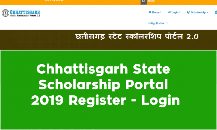 Chhattisgarh State Scholarship Portal 2019 Register Login