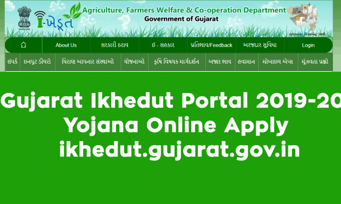 Gujarat ikhedut Farmer Schemes Apply