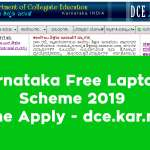 Karnataka Free Laptop Scheme Online Apply and dce.kar.nic.in