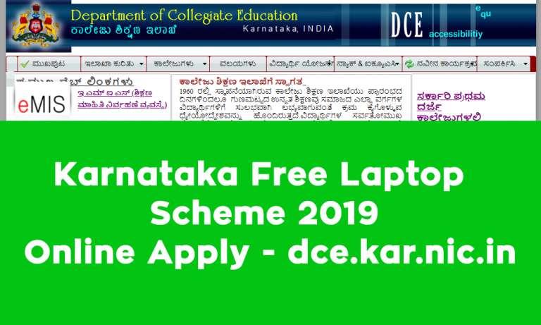 Karnataka Free Laptop Scheme 2019 Online Apply dce.kar.nic.in