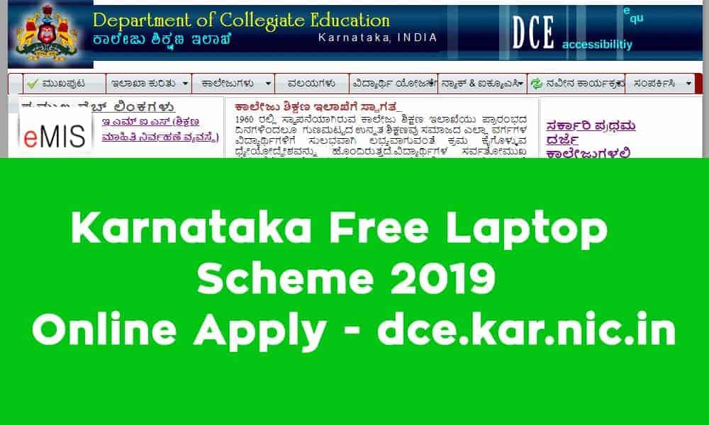Karnataka Free Laptop Scheme 2019 Online Apply – dce.kar.nic.in