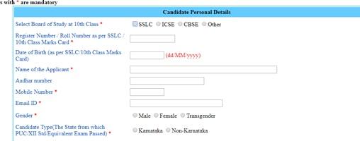 Karnataka UG Courses 2019 Application Form