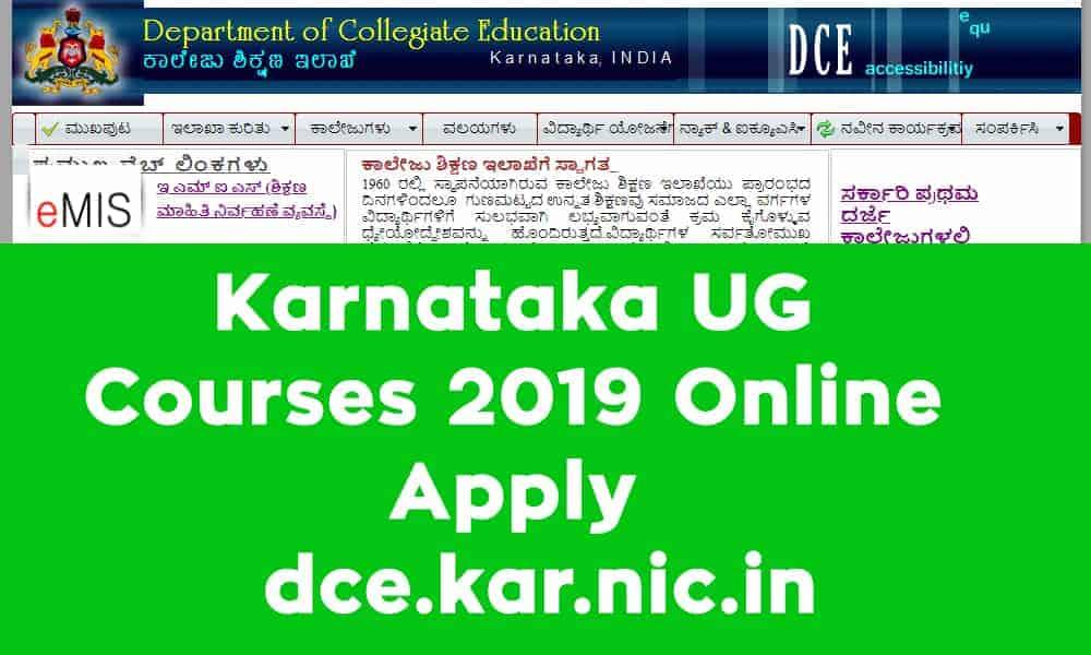 Karnataka UG Courses 2019 Online Apply – dce.kar.nic.in
