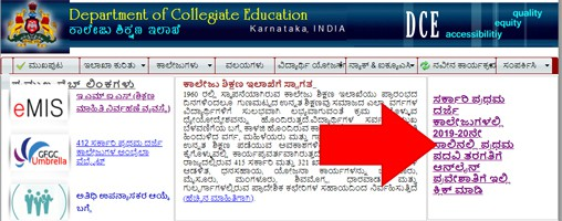 Karnataka UG Courses 2019 Online Apply
