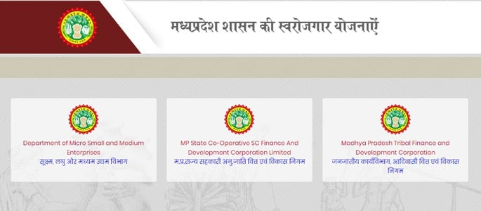 MP MYU Scheme Deptarment List