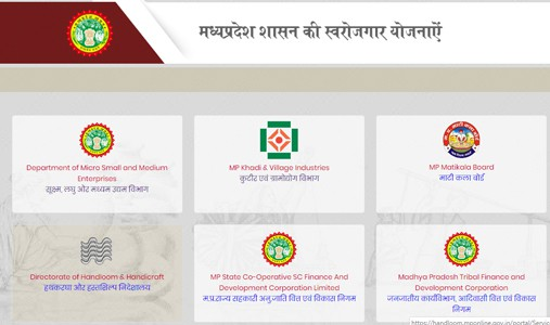 MP Mukhyamantri Swarojgar Yojana Loan Department