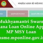 MP Mukhyamantri Swarojgar Yojana Loan Online Apply – MP MSY Loan – msme.mponline.gov.in