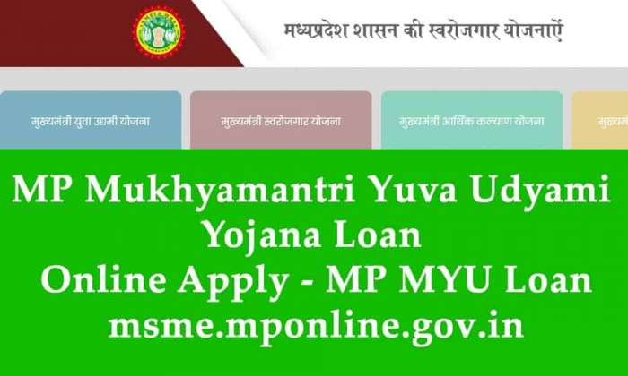 MP Mukhyamantri Yuva Udyami Yojana Loan Online Apply MP MYU Loan msme.mponline.gov.in