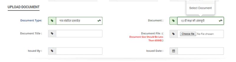 MP Samagra Online Upload Form