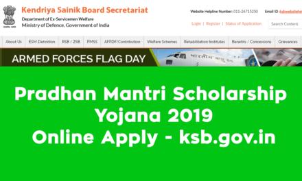 Pradhan Mantri Scholarship Yojana 2019 – Online Apply – ksb.gov.in