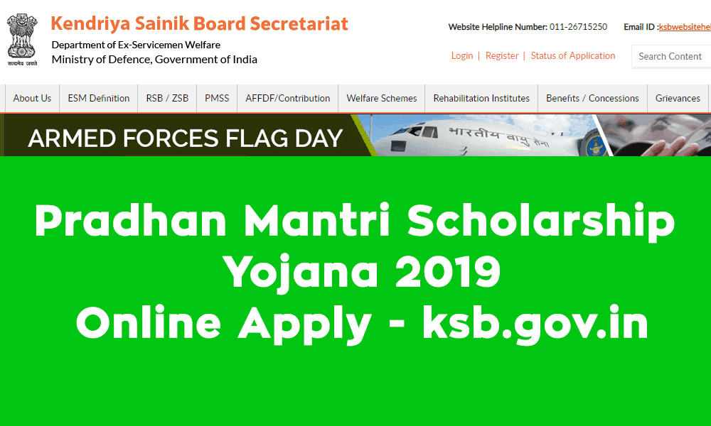 Pradhan Mantri Scholarship Yojana 2019 – Online Apply – ksb.gov.in