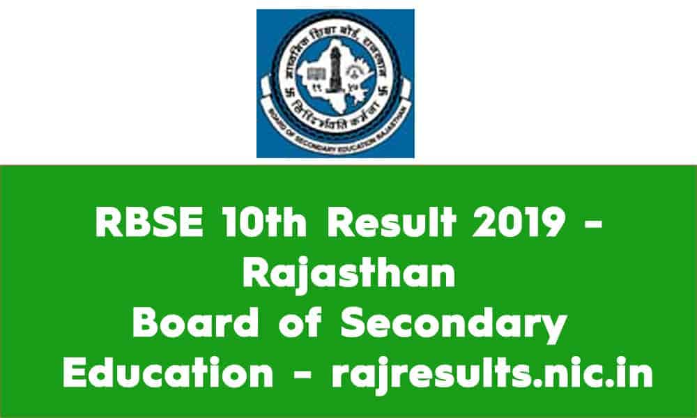 RBSE 10th Result 2019 – Rajasthan Board of Secondary Education – rajresults.nic.in