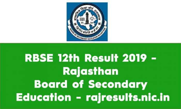RBSE 12th Result 2019 rajresults.nic.in