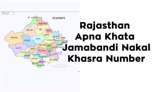 Rajasthan Apna Khata Jamabandi Nakal Khasra Number