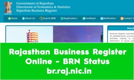 Rajasthan Business Register Online – BRN Status – br.raj.nic.in