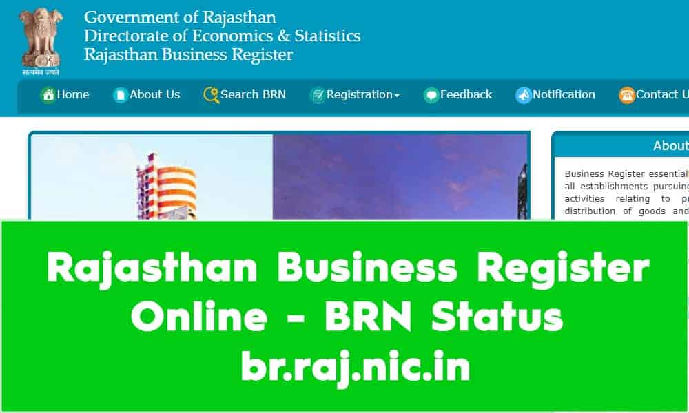 Rajasthan Business Register Online – BRN Status – br.raj.nic.in