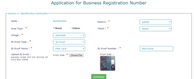 Rajasthan Business Verify Identity Step 2