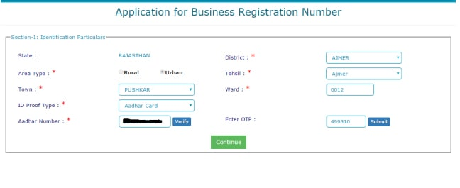 Rajasthan Business Verify Identity