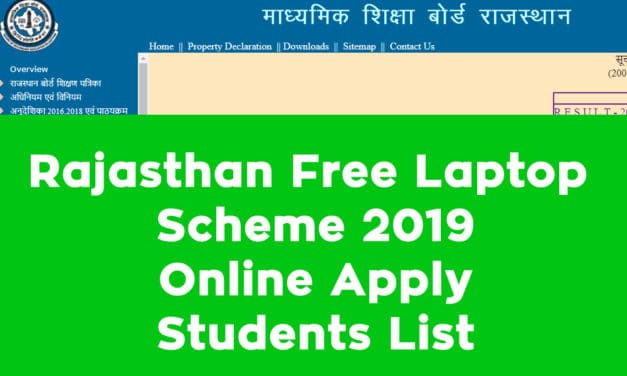 Rajasthan Free Laptop Scheme 2019 Online Apply – Students List
