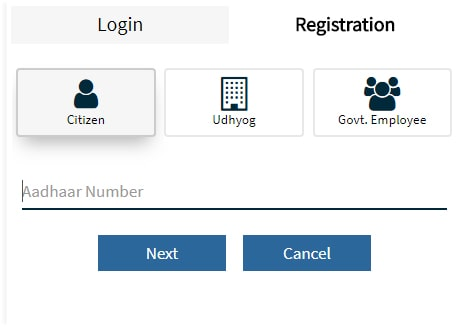 SSO Rajasthan Register Online Aadhaar Card