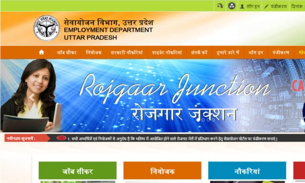 UP Berojgari Bhatta 2019 – Uttar Pradesh – sewayojan.up.nic.in