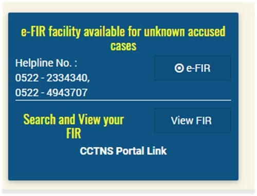 UP Dial FIR or Register FIR on Mobile