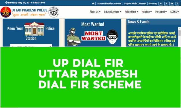 UP Dial FIR – Uttar Pradesh Dial FIR Scheme