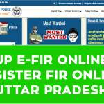UP E-FIR Online – Register FIR Online Uttar Pradesh