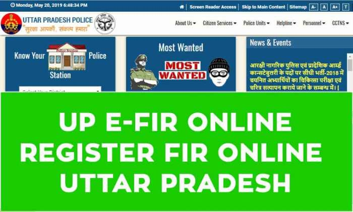 UP E-FIR Online or Register FIR Online Uttar Pradesh