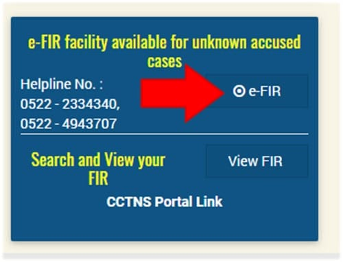 UP E-FIR Online