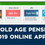 UP Old Age Pension 2019 Online Apply and sspy-up.gov.in