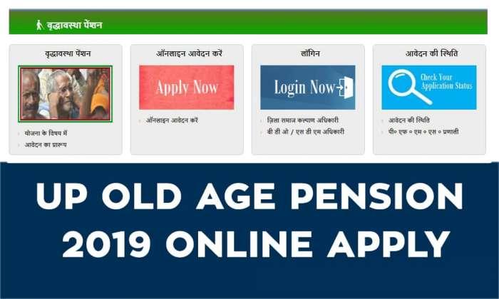 UP Old Age Pension 2019 Online Apply sspy-up.gov.in