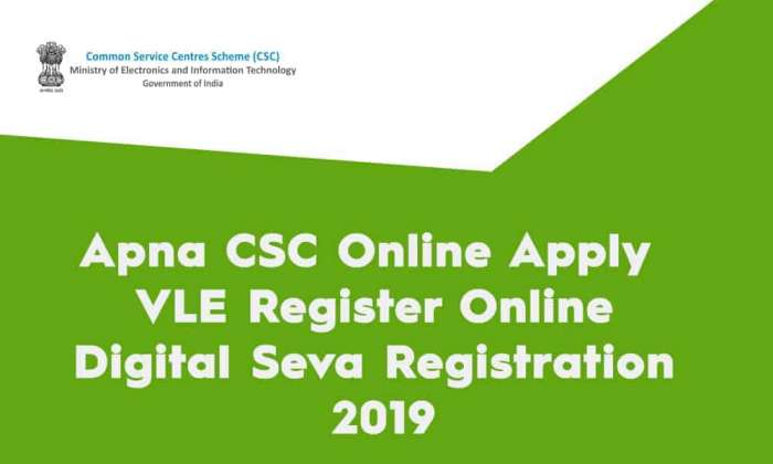 CSC Online Apply VLE CSC Online Apply Digital Seva Registration 2019