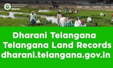 Dharani Telangana – Telangana Land Records – dharani.telangana.gov.in